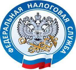 ИФНС России по Лужскому району Ленинградской области