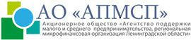 Акционерное общество «АПМСП»